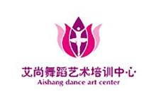 艾尚舞蹈艺术培训中心